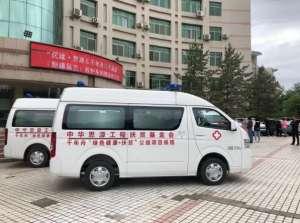 千年舟地板携手民建思源·彩虹人生公益基金举行救护车捐赠活动波峰焊