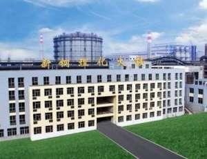 新钢股份:深化改革,建设花园式工厂镀铬棒